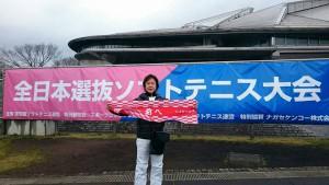 全日本選抜2