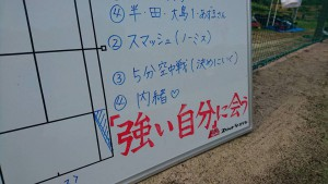 大島合宿31