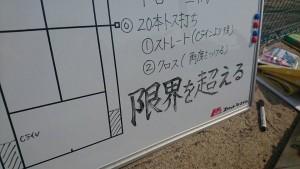 大島合宿9
