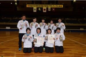 広島県中学生代表